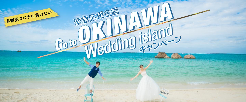 海水 浴場 コロナ 沖縄